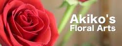 Akikos Floral Arts